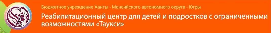 "Переход на сайт ""Таукси"""
